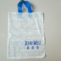 供應塑料購物袋