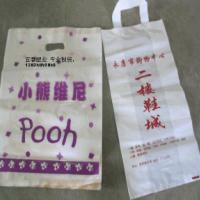 供应南京包装袋价格、南京包装袋