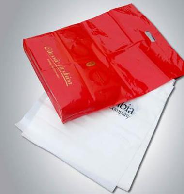 塑料包装袋的厂家地址图片/塑料包装袋的厂家地址样板图 (1)
