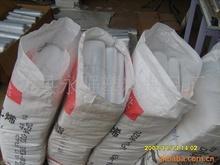 供应塑料包装袋南京哪里有买