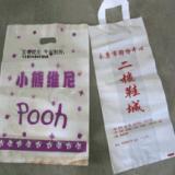 供應哪里能買到包裝袋制品