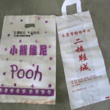 供应哪里能买到包装袋制品