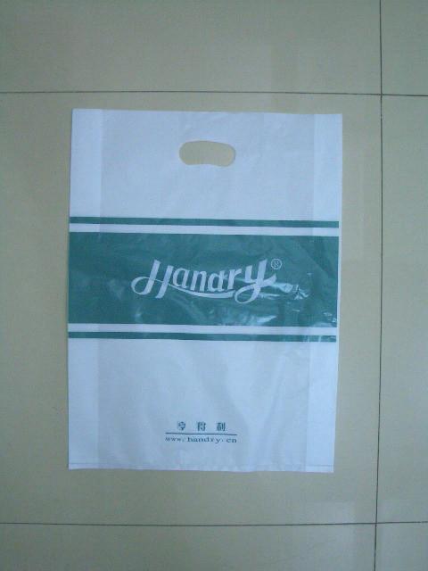 供应塑料包装袋供货商