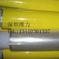 供应广州-东莞亚华牌深黄色玛拉胶  高温玛拉胶 温度260以上!