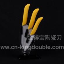 供应韧性陶瓷刀
