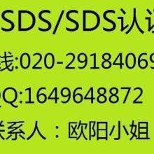 供应眼线MSDS睫毛膏MSDS粉饼MSDS