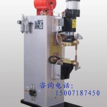 供应气动排焊机