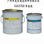 MAX700环氧粘结界面胶图片