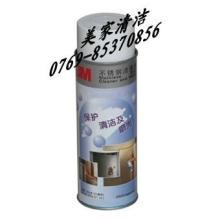 供应3M不锈钢光亮剂不锈钢光亮剂、东莞长安美家清洁用品公司