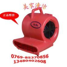 供应洁霸吹干机BF533·强力吹干机吹风机·长安美家清洁用品吹干机