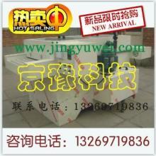 供应北京腐刻机
