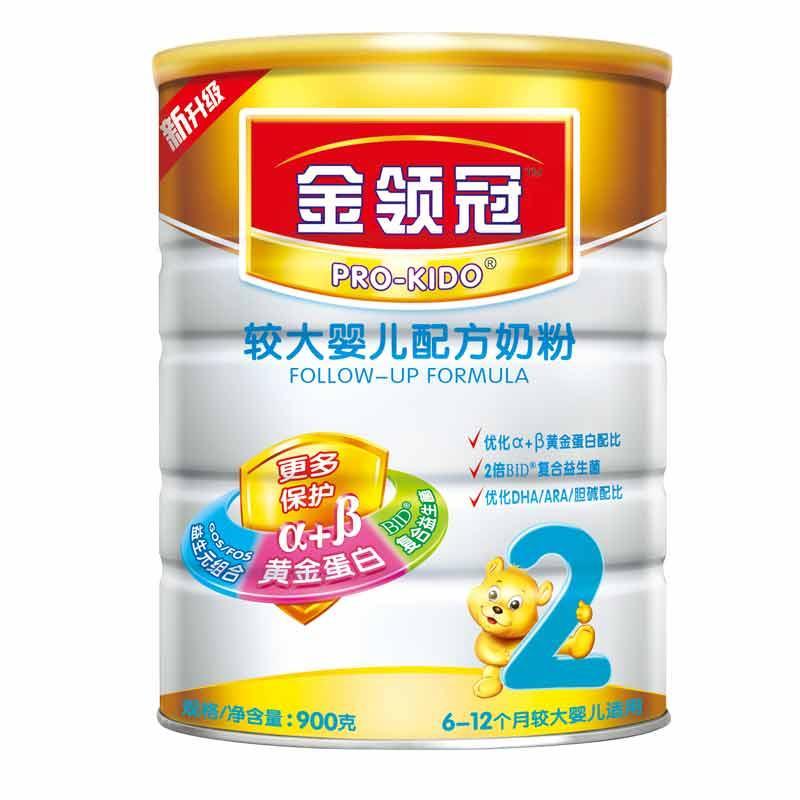供应伊利金领冠2段较大婴配方奶粉价格哪里便宜价格最低网代网店