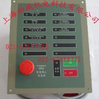 供应9711101-0P20复盛空压机电脑板压缩机FS008电脑板