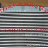 供应SA90A复盛空压机散热器冷却器271141310-75000