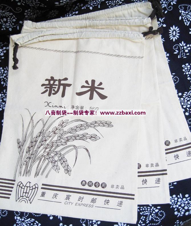 原生态稻花香大米袋定做有机大米袋图片