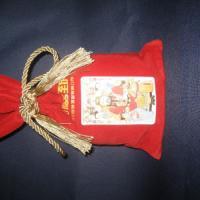 郑州酒袋定做生产厂家布类包装袋