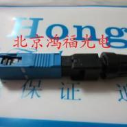 供应FTTH光纤入户皮线光缆SC快速连接器
