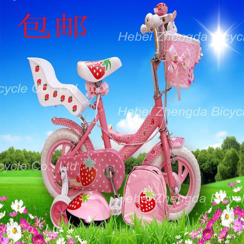 供应自行车全新儿童