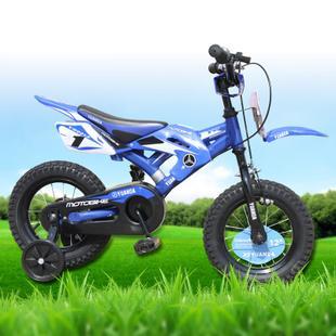 供应儿童自行车童车