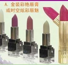 供应香港MISSSYVIA唯美施维亚莱艾莉彩妆产品批发/代理