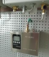 供应中央热水器供应