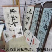 广西柳州市书画手工装裱培训图片