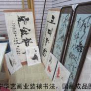 广西贺州市钟山县书画装裱培训图片