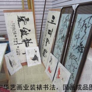 广西南宁市宾阳县书画手工装裱培训图片