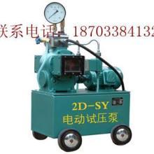 供应试压泵,试压机,试压机价格,试压机厂家