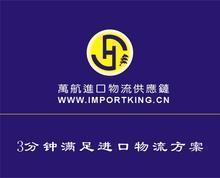供应印染整机械与设备进口批文办理