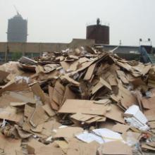 回收【山东青岛】废纸