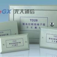 TD28系列等电位联结端子箱图片