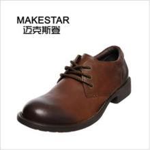 供应新款高级皮鞋头层牛皮鞋休闲男鞋批发