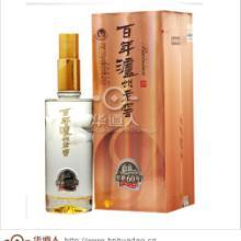 供应百年泸州老窖60年窖龄酒(团购代理加盟批发)52度浓香型批发