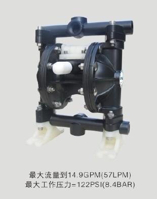 供应涂料树脂溶剂隔膜泵