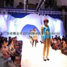 供应提供演员模特礼仪主持人13925144155