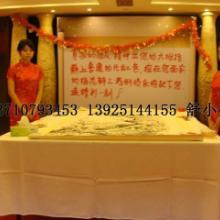 供应广州主持人礼仪供应公司13925144155