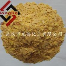 供应黄片硫化钠