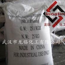 供应硫酸锰陶瓷用