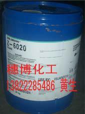 供应烤漆附着力促进剂,耐高温偶联剂,道康宁Z-6020