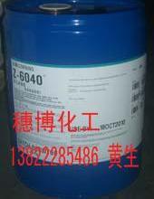 供应玻璃漆偶联剂,玻璃漆附着力促进剂,道康宁Z-6040