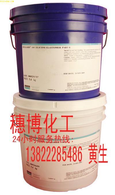 溶剂型涂料流平剂,道康宁DC-56