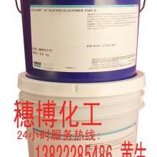 UV流平剂