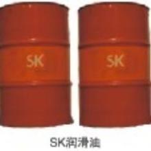 供应韩国SK快速淬火油