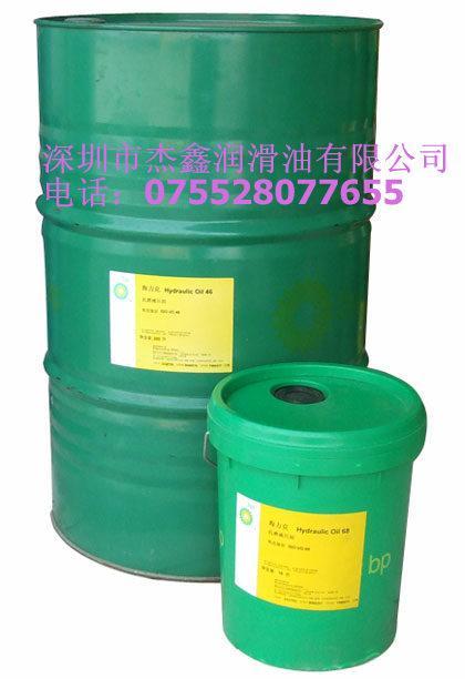 品牌直销供应BP Hydraulic Oil 100,BP海力克液压