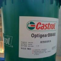 批发壳牌威达利32循环油  壳牌威达利循环油  壳牌循环油