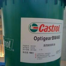 供应美孚gear600XP系列齿轮油,美孚超级齿轮油,嘉实多链条油