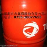 供应Shell Clavus G46福斯MR3主轴油壳牌冷冻机油