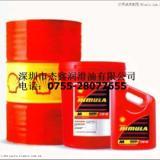 销售壳牌路路达Rotella DX30,40机油,美孚600XP32