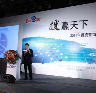 武汉开业庆典开盘庆典奠基庆典图片